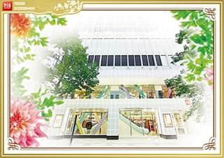 神奈川県 PIA伊勢佐木町 横浜市中区伊勢佐木町 外観写真