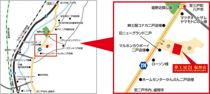 岩手県 夢工房21堀野店 二戸市堀野 案内図