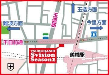 大阪府 鶴橋Sビジョンシーズン2 大阪市天王寺区下味原町 画像2