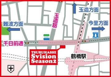 大阪府 鶴橋Sビジョンシーズン2 大阪市天王寺区下味原町 案内図