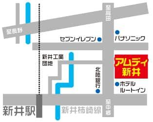 新潟県 アムディ新井 妙高市高柳 案内図
