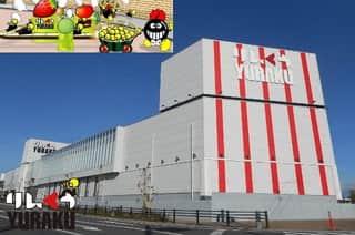 愛知県 有楽りんくう店 常滑市 外観写真