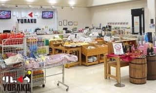 愛知県 有楽りんくう店 常滑市 画像1