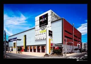 鹿児島県 つるまるT-MAX新栄店 鹿児島市新栄町 外観写真
