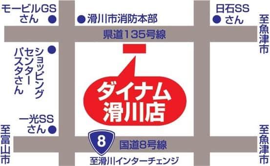富山県 ダイナム滑川店 滑川市柳原 案内図