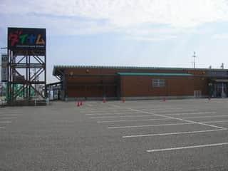 富山県 ダイナム滑川店 滑川市柳原 外観写真
