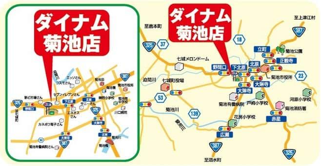 熊本県 ダイナム熊本菊池店 菊池市隈府 案内図