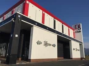 新潟県 ディーズクラブ五泉 五泉市太田 外観写真
