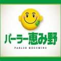 北海道 パーラー恵み野きたひろ店 北広島市中央 ロゴ