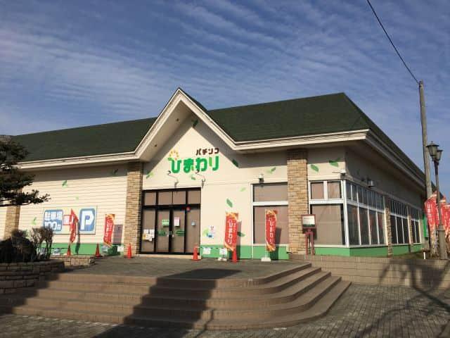 北海道 新琴似ひまわり 札幌市北区新琴似7条 画像1