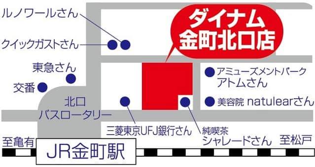東京都 ダイナム金町北口店 葛飾区東金町 案内図