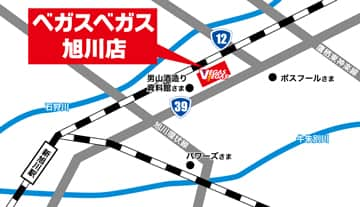 北海道 ベガスベガス旭川店 旭川市永山2条 案内図
