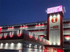 埼玉県 一番舘 大成店 さいたま市北区大成町 外観写真