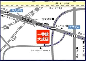 埼玉県 一番舘 大成店 さいたま市北区大成町 案内図