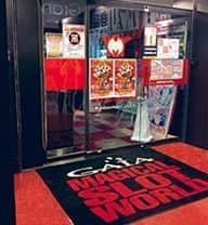 兵庫県 ミクちゃんガイア板宿店 神戸市須磨区平田町 外観写真