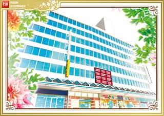 神奈川県 PIA横須賀中央 横須賀市若松町 外観写真