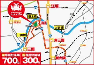 大阪府 パラッツォ大阪三国店 大阪市淀川区十八条 案内図