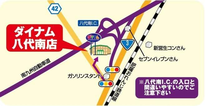 熊本県 ダイナム熊本八代南店 八代市平山新町 案内図