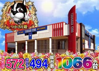福岡県 つかさ月隈店 福岡市博多区西月隈 外観写真