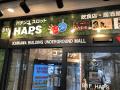 ハップス市川駅前店