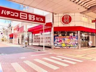 広島県 パチンコ日野ビル 呉市中通 外観写真