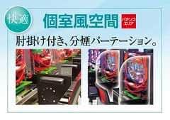 愛知県 プレイランドキャッスル尾頭橋店 名古屋市中川区尾頭橋 画像1