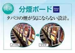 愛知県 プレイランドキャッスル尾頭橋店 名古屋市中川区尾頭橋 画像2