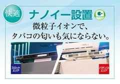 愛知県 プレイランドキャッスル尾頭橋店 名古屋市中川区尾頭橋 画像3