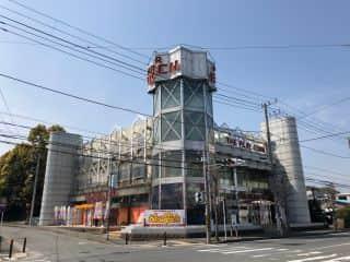 神奈川県 ニューリッチ 横須賀市佐原 外観写真