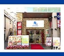 東京都 コンサートホール成増パチンコ館 板橋区成増 外観写真