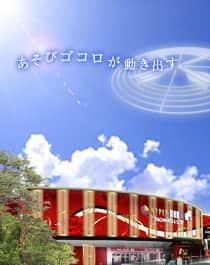 大阪府 HYPER ARROW 松ヶ丘店 河内長野市松ケ丘東町 外観写真
