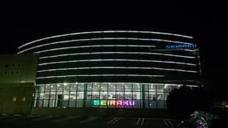 愛知県 セイラク瀬戸店 瀬戸市緑町 画像1