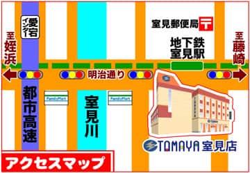 福岡県 玉屋室見店 福岡市早良区室見 案内図