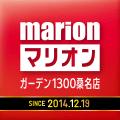 三重県 マリオンガーデン1300桑名店 桑名市大仲新田 ロゴ