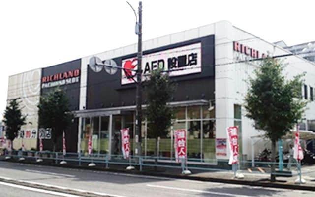 神奈川県 リッチ・ランド 横須賀市佐原 外観写真