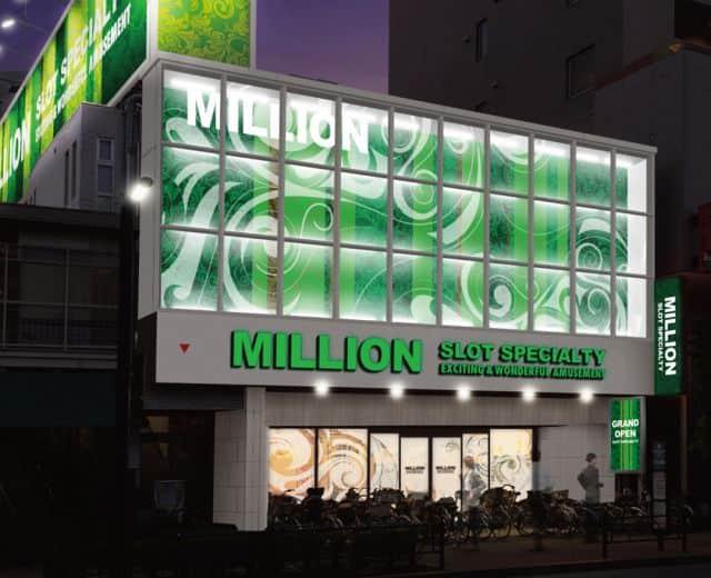 東京都 ミリオン石神井公園店スロット館 練馬区石神井町 外観写真