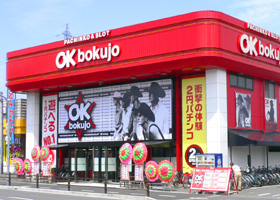 大阪府 OK牧場 八尾店 八尾市高美町 外観写真