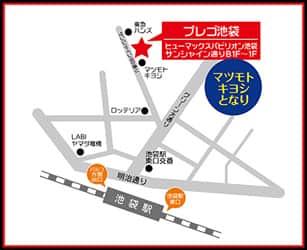 東京都 P-PORT PREGO池袋店 豊島区東池袋 案内図