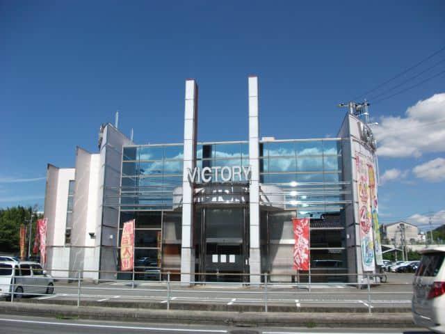 広島県 磯松ビクトリー 東広島市八本松東 外観写真