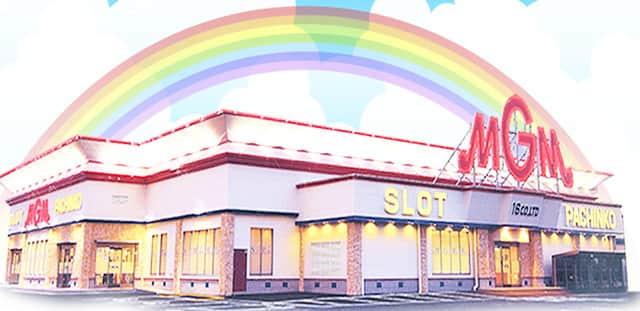 茨城県 MGM水戸店 水戸市小吹町 外観写真