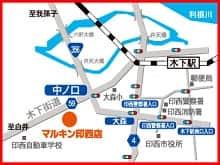 千葉県 マルキン印西店 印西市大森 案内図
