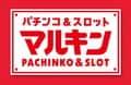 千葉県 マルキン印西店 印西市大森 ロゴ