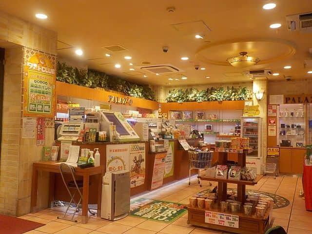 神奈川県 パラッツォ鶴ヶ峰店 横浜市旭区鶴ケ峰 画像3