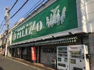 神奈川県 パラッツォ鶴ヶ峰店 横浜市旭区鶴ケ峰 外観写真