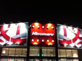 千葉県 日の丸パチンコ辰巳店 市原市市原 外観写真