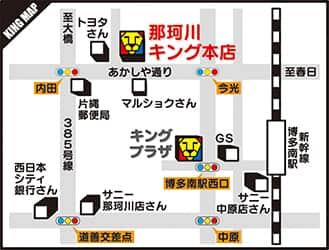 福岡県 那珂川キング本店1500 案内図