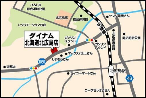 北海道 ダイナム北海道北広島店 北広島市美沢 案内図