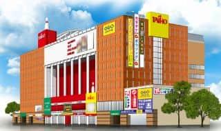 愛知県 タイホウ名駅南店 名古屋市中川区松重町 外観写真