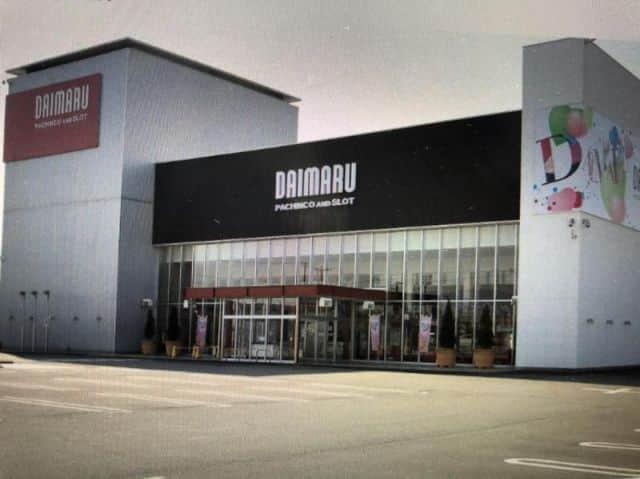 山梨県 DAIMARU南アルプス店 南アルプス市西南湖 外観写真