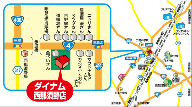栃木県 ダイナム西那須野店 那須塩原市南郷屋 案内図